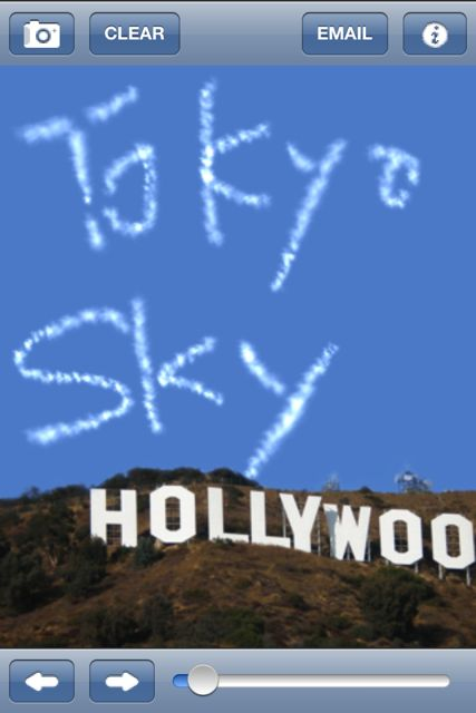 SkyWriting (2)