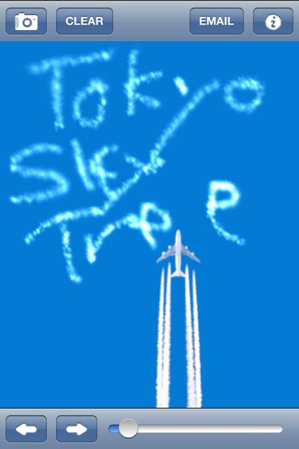 SkyWriting (10)