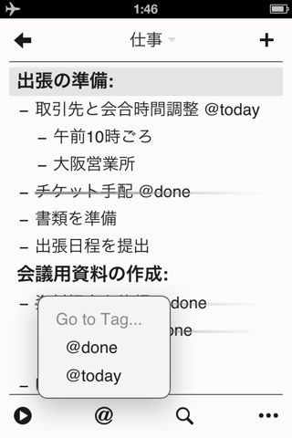 TaskPaper — Simple to-do lists