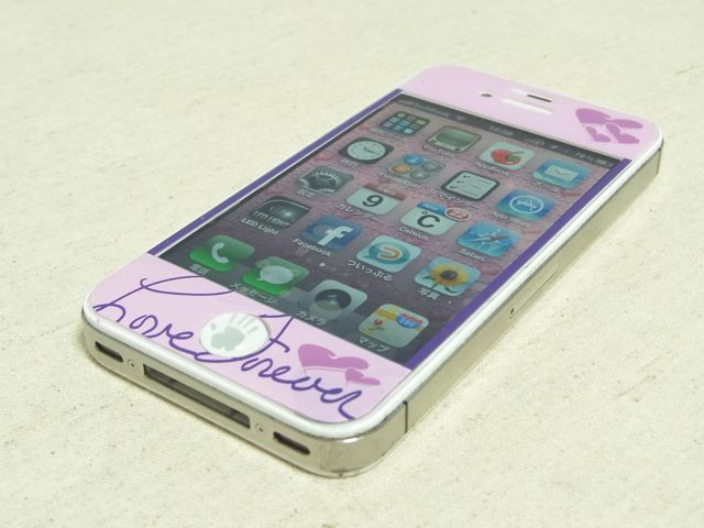 『Whatever It Takes』 iPhone 4S/4用ドレスアップシール (3)