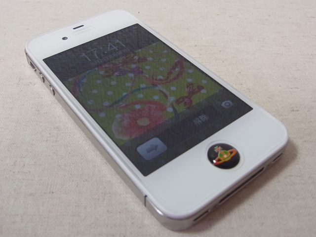 USG IMPOSSIBLE TEMPERED GLASS (6)