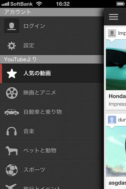 YouTubeOfficial