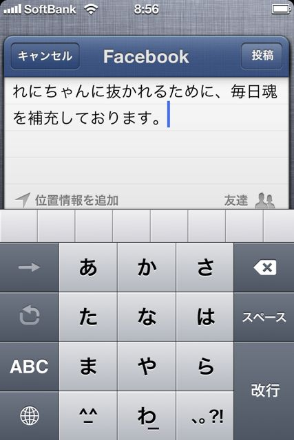 iOS6ShareWidget