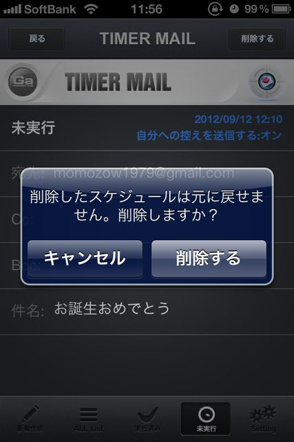 TIMER MAIL (13)