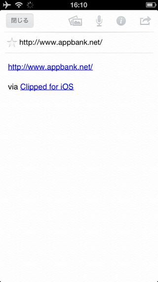 Clipped for iOS