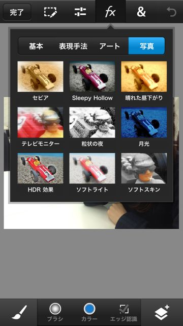 Adobe Photoshop Touch for phone (7)