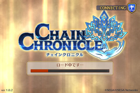 chainchronicle03