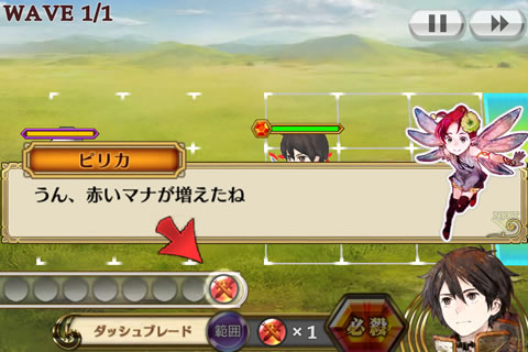 chainchronicle15