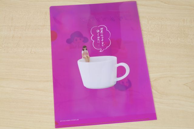 huticofileno2 - 2