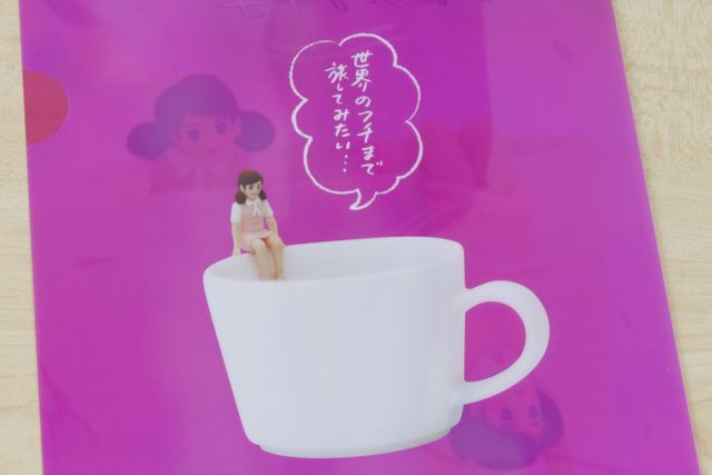 huticofileno2 - 3