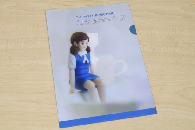 huticofileno2 - 4