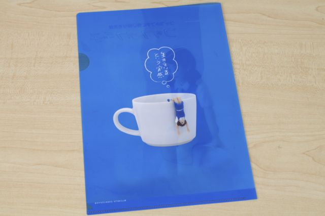 huticofileno2 - 5