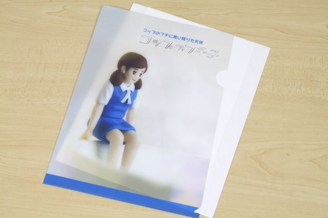 huticofileno2 - 7