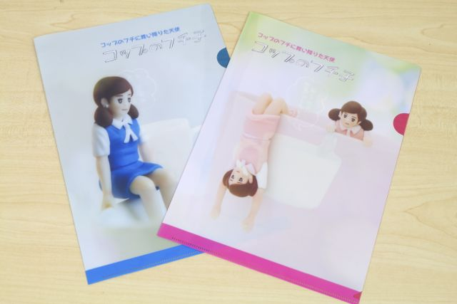 huticofileno2 - 8