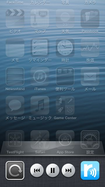 iOS7MusicAppInCS20130921 - 15