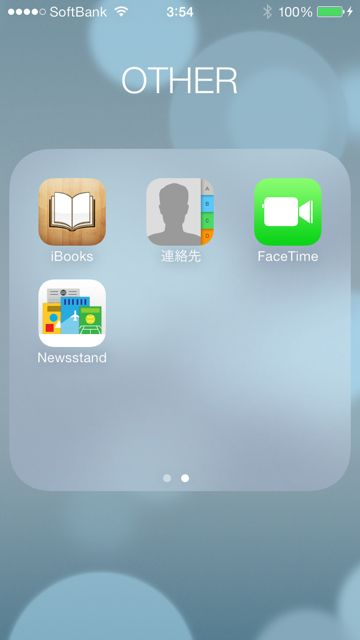 ios7newsstanb - 14