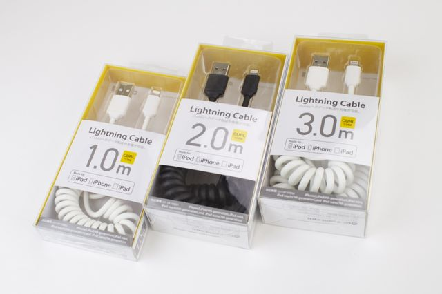 Cable3.0 - 5