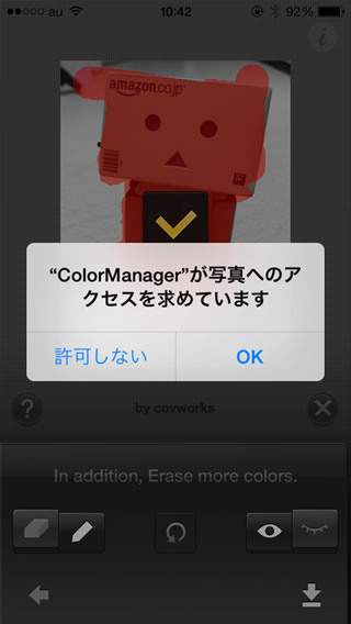colormanager09