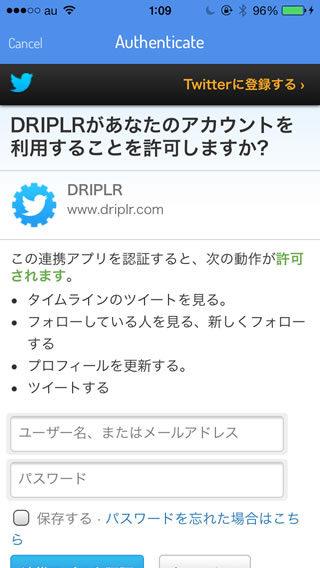 driplrfortwitter03