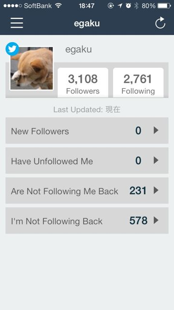 followers - 1