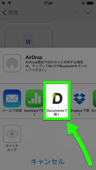 Documents 5 by Readdle
