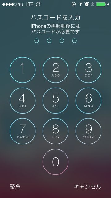 iPhone 裏技 Touch ID - 1