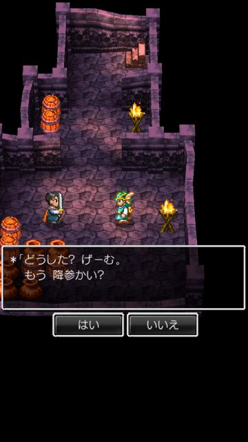 dq4_fight_05