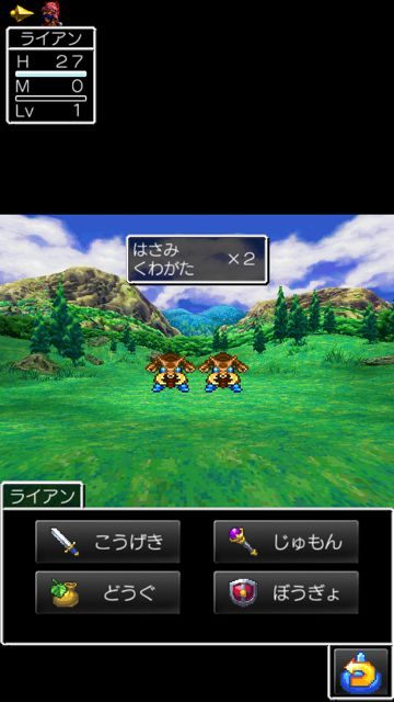 dq4_fight_23