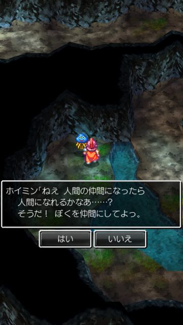 dq4_fight_30