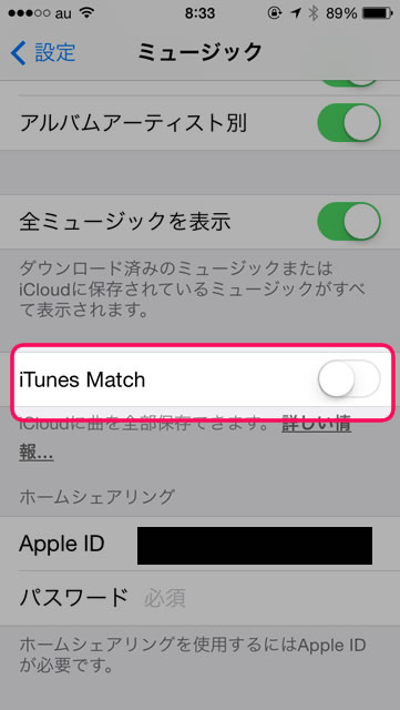 howtoitunesmatch12