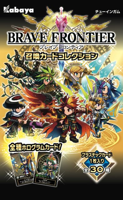20140624_brave_frontier_1
