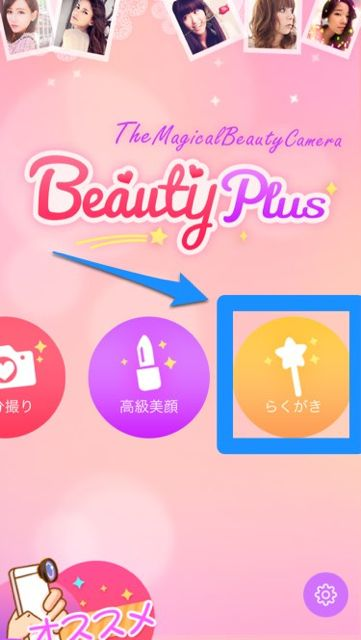 beautyplus - 15