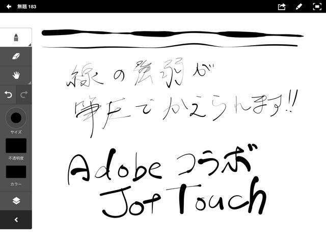 jottouch - 05