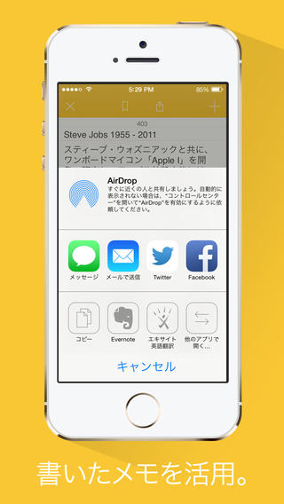 keyboad_ios8_02