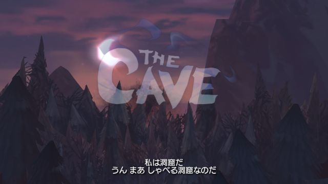 140729_thecave - 01