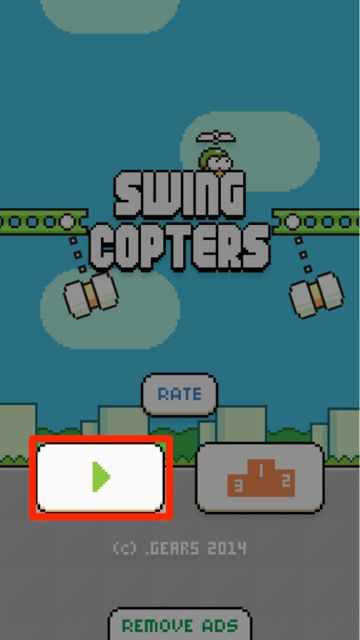 140821_swingcopters - 01