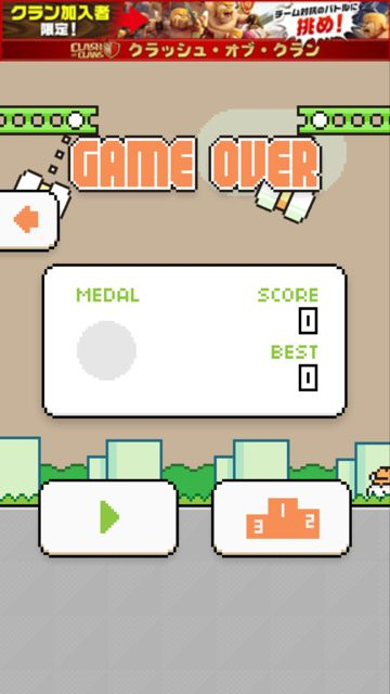 140821_swingcopters - 04