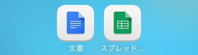 News-Google-Docs-Sheets-App-1