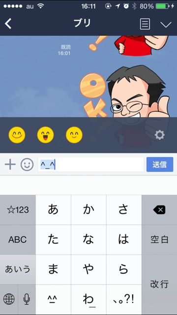 2014-10-07linesuggest - 04