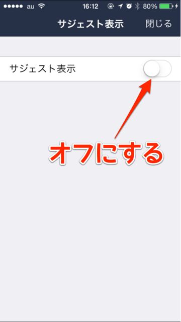 2014-10-07linesuggest - 06