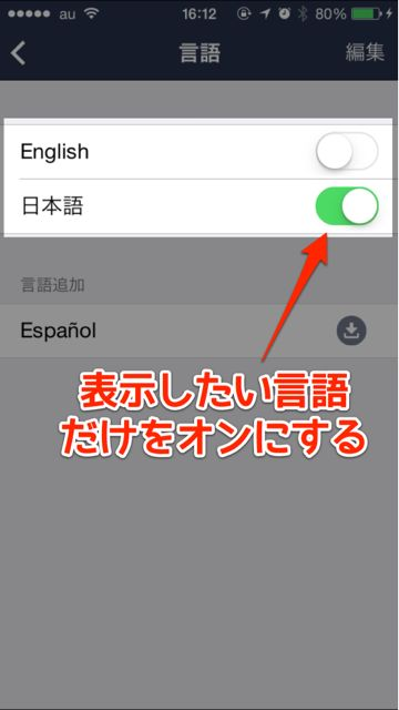 2014-10-07linesuggest - 09