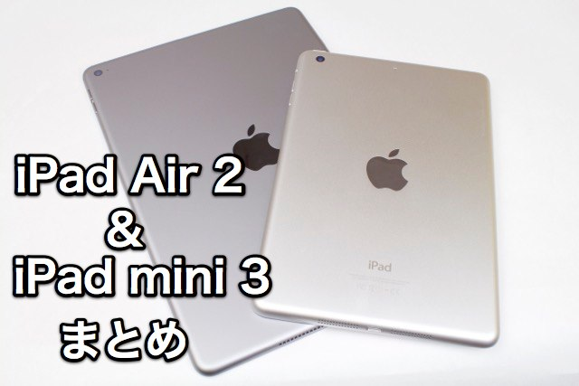 iPad Air mini - 02