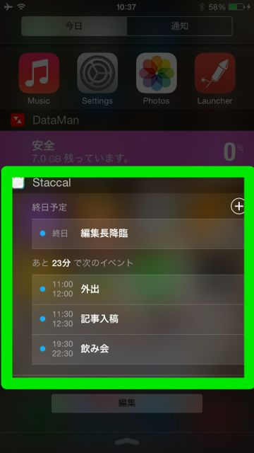 staccal - 4