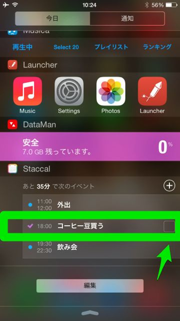 staccal - 6