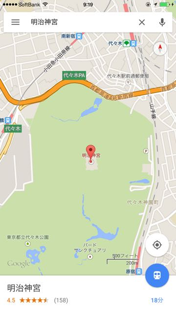 141107_googlemapnews - 05