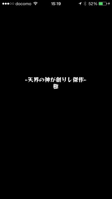 20141118-MS-be - 02