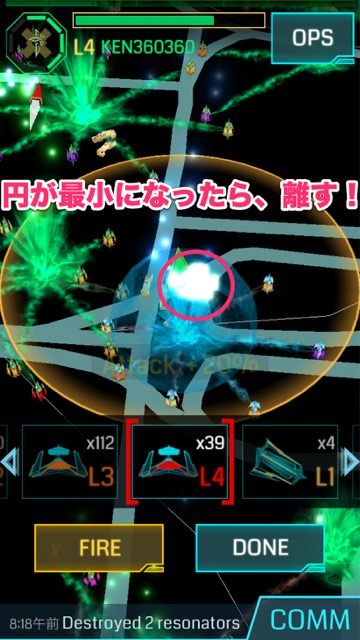 Ingress FIRE20 - 10