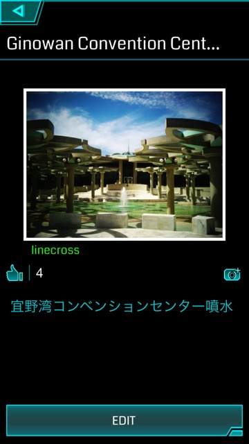 Ingress oki - 25