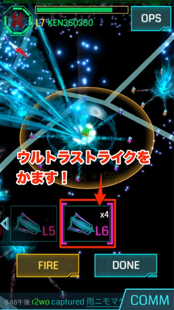 Ingress strike - 04