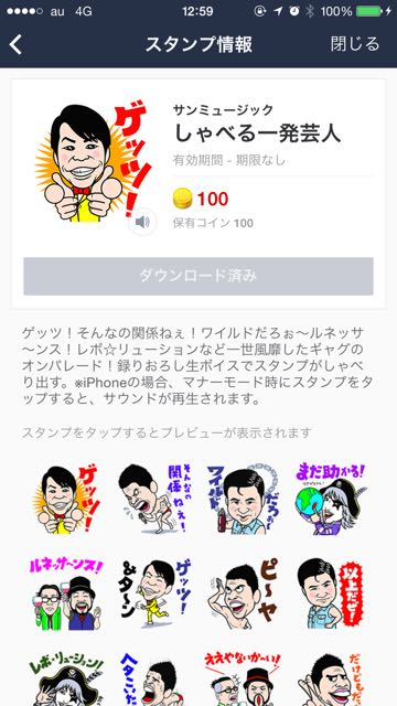 2015-02-19linegorgeous - 01